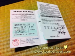 Fly me tp photo 2
